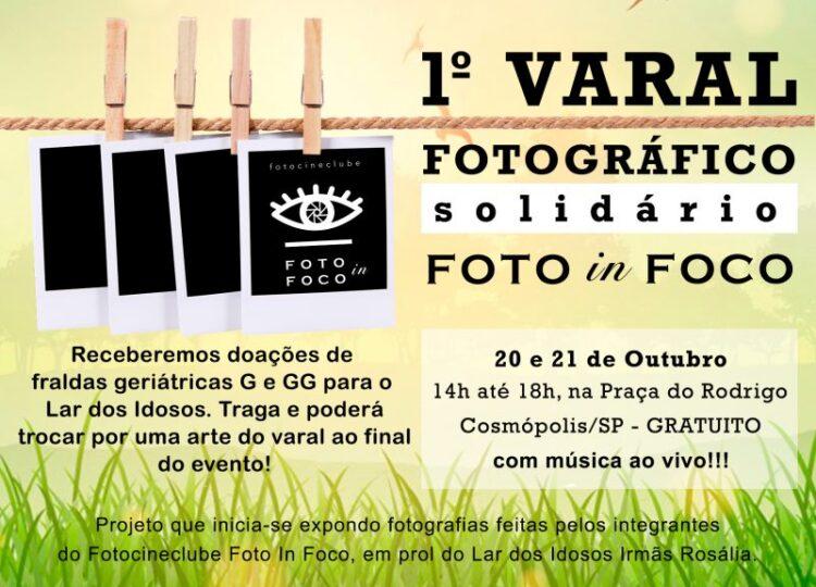 Fotocineclube realiza evento beneficente neste fim de semana