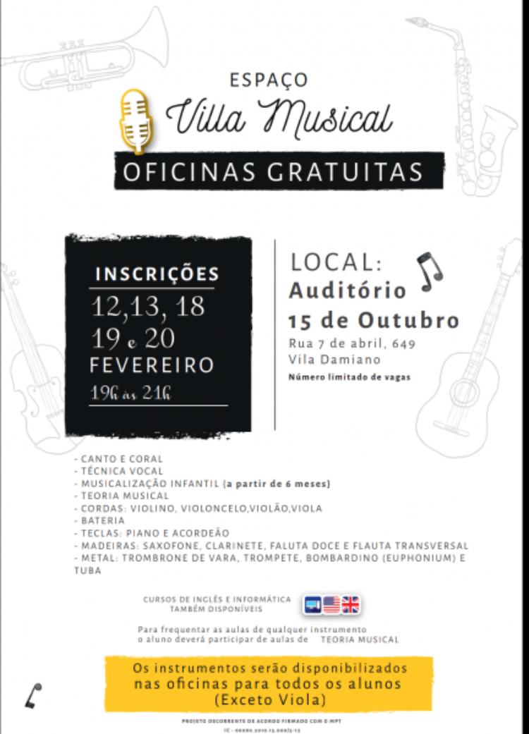 Inscrições para o cadastro de reserva do Projeto Espaço Villa Musical abrem dia 12 de fevereiro