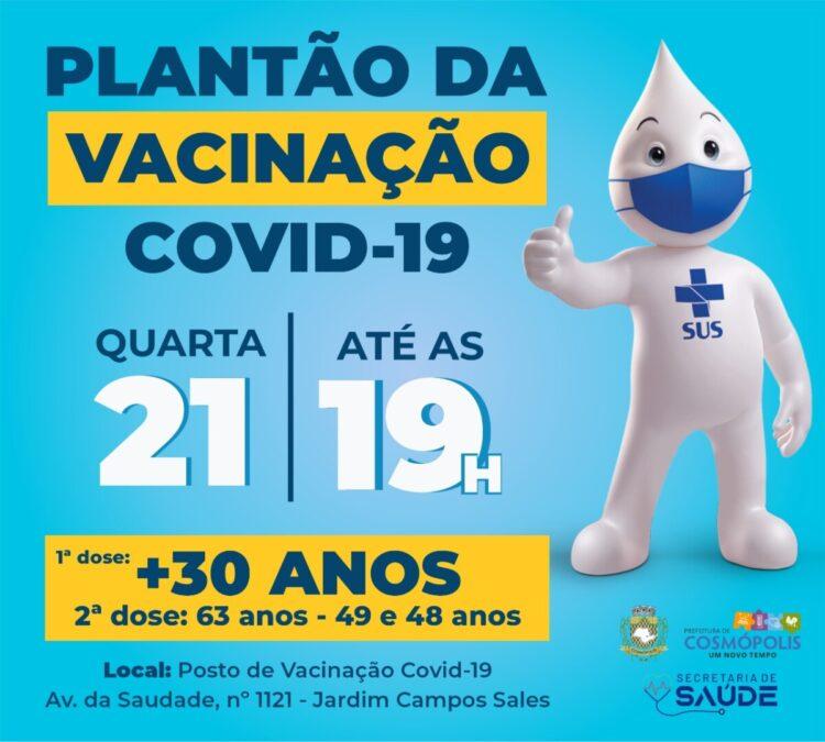 Cosmópolis promove ação inédita com vacinação até as 19h